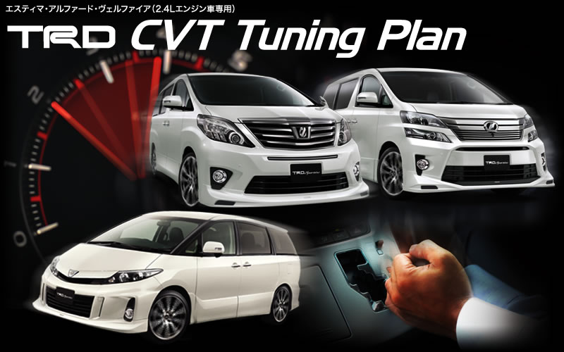 TRD CVT Tuning Plan